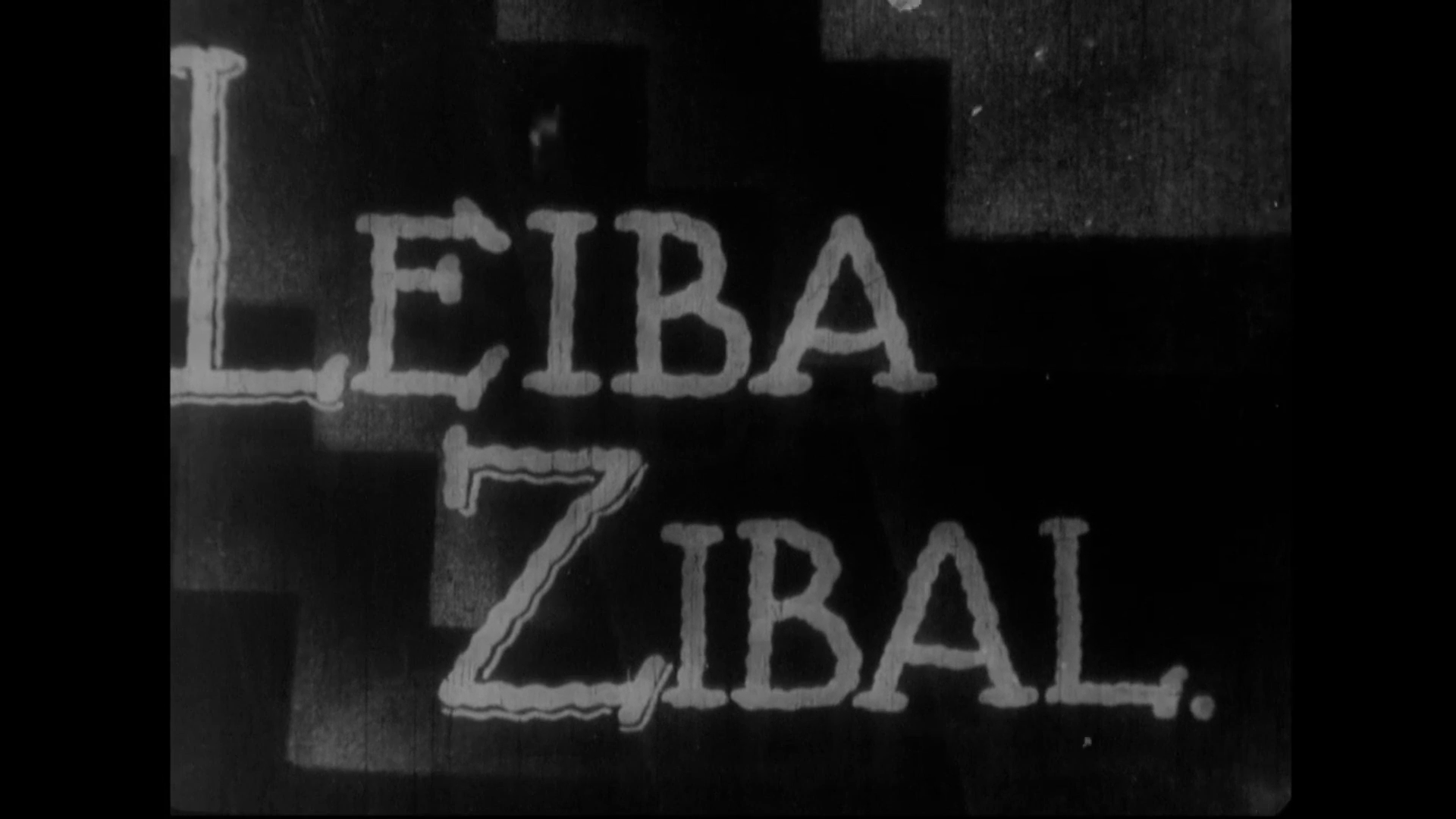 Leiba Zibal